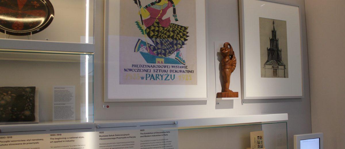 Galeria Wzornictwa Polskiego