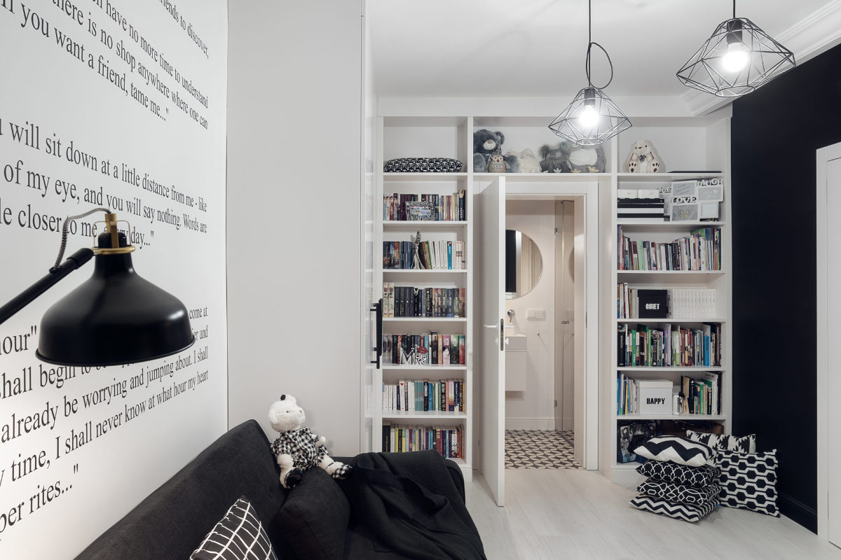 Pokój dla nastolatka