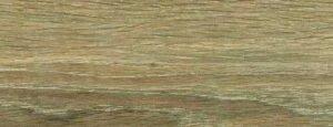 Płytki Marazzi kolekcja PLANET BEIGE MK8C GRES 15 X 90