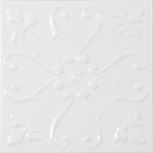 Płytki Aparici kolekcja Cool – Cool White