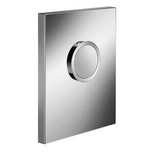 Hushlab Button Urinal01 Przycisk do pisuaru