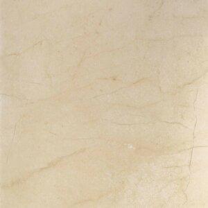 Ricordena Płytka ceramiczna Piedra Classica 40X120