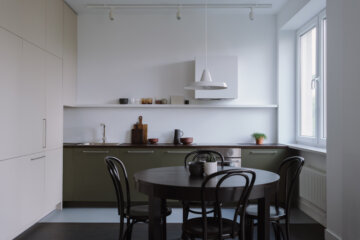 Minimalistyczna kuchnia | proj. MAP, zdj. PION