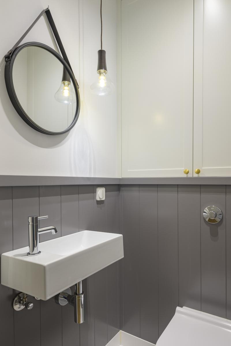 Mała strefa wc | proj. EG Projekt