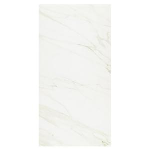Płytki Marazzi Evolutionmarble Calacatta Lux 58×116