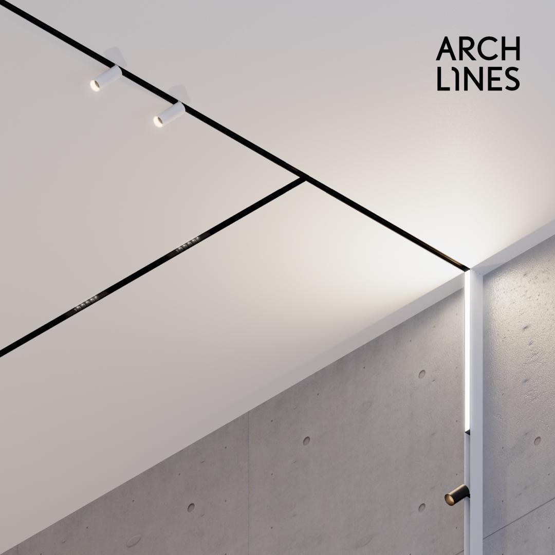 ARCHLINES Oświetlenie Magnetyczne Sternlight Internity home