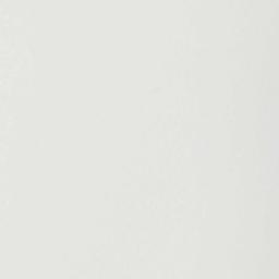 Płytka Floor Gres B&W White Levigato 60×120 – w magazynie!