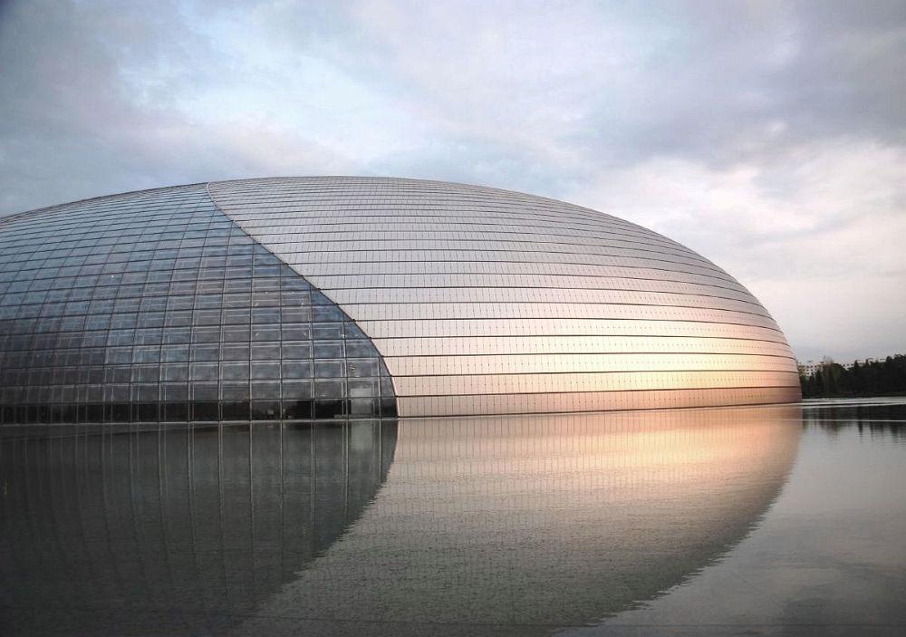 Teatr Narodowy w Pekinie